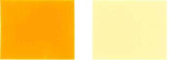 ਪਿਗਮੈਂਟ-ਪੀਲਾ -65-ਰੰਗ