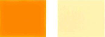 ਪਿਗਮੈਂਟ-ਯੈਲੋ-1103RL-ਰੰਗ